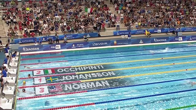 Universiade: nei 1500m argento per Alessio Occhipinti
