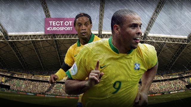 Занимается медициной, утопает в долгах. Что стало с легендарными игроками Бразилии-2002