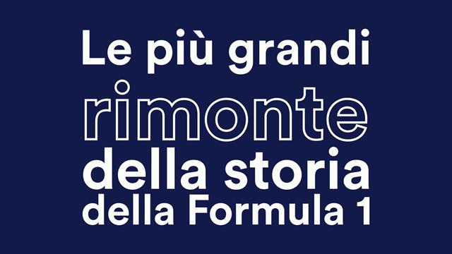 Da Vettel a Fangio: le 10 rimonte da leggenda nella Formula 1