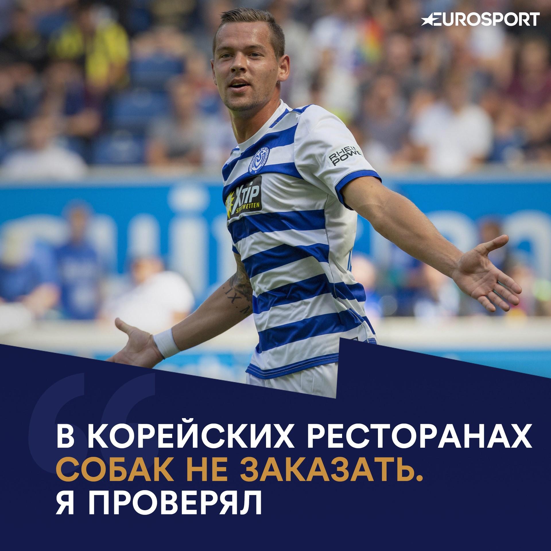 Стас Ильюченко