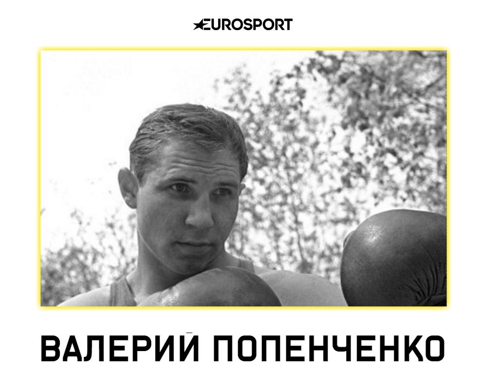https://i.eurosport.com/2019/08/03/2649434.jpg