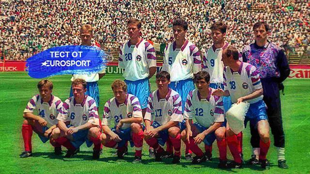 Привлек Венгера, перенес инфаркт. Что стало со сборной России, написавшей «Письмо 14»