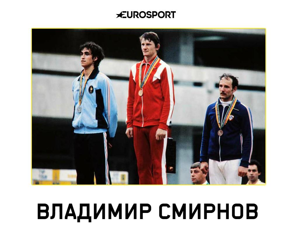 https://i.eurosport.com/2019/08/28/2664474.jpg