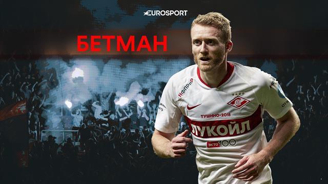 «Зенит» порвет «Спартак», а «Тоттенхэм» не проиграет «Арсеналу». Главные ставки уикенда