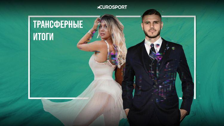 смотреть онлайн евроспорт 2 на русском языке