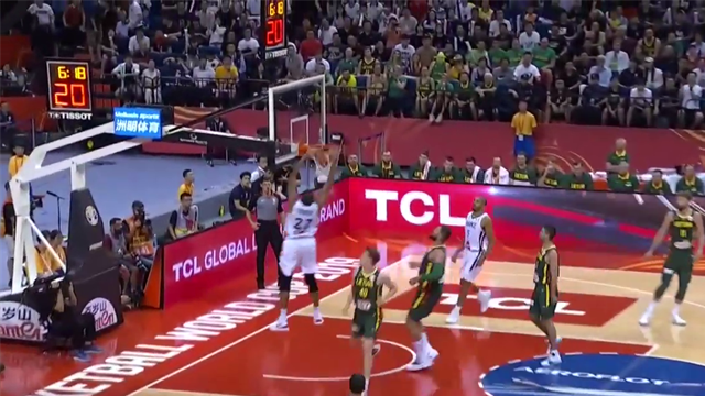Highlights as France beat Lithuania in Basketball World Cup