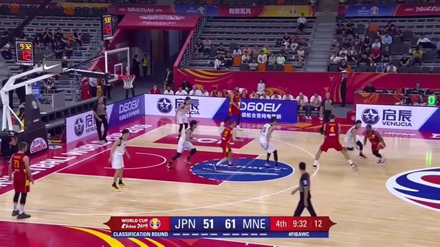 Highlights - Montenegro beat Japan