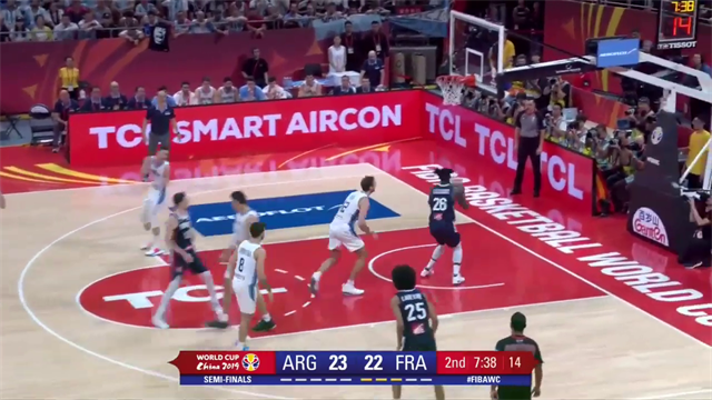 Highlights - Argentina down France to reach final