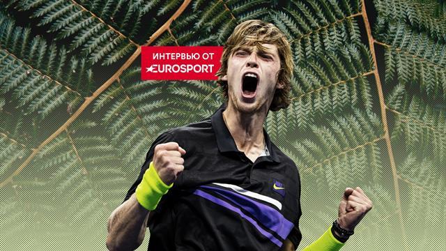 «После победы над Федерером зауважал его еще больше». Андрей Рублев – о US Open и психологии