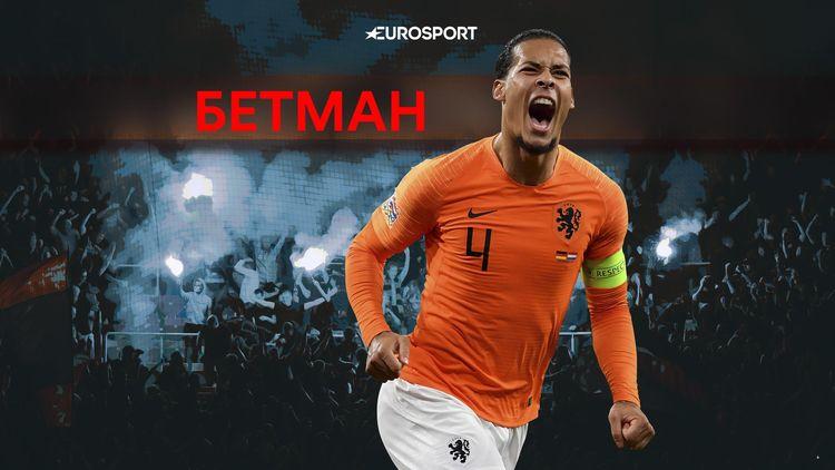 2020 ставки евро футбол