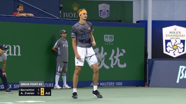 Shanghai - Zverev rejoint Medvedev en finale