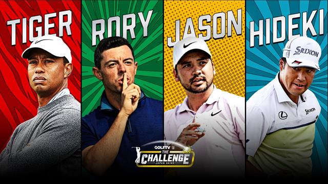 The Challenge: Japan Skins is coming - and rugby stars are on board