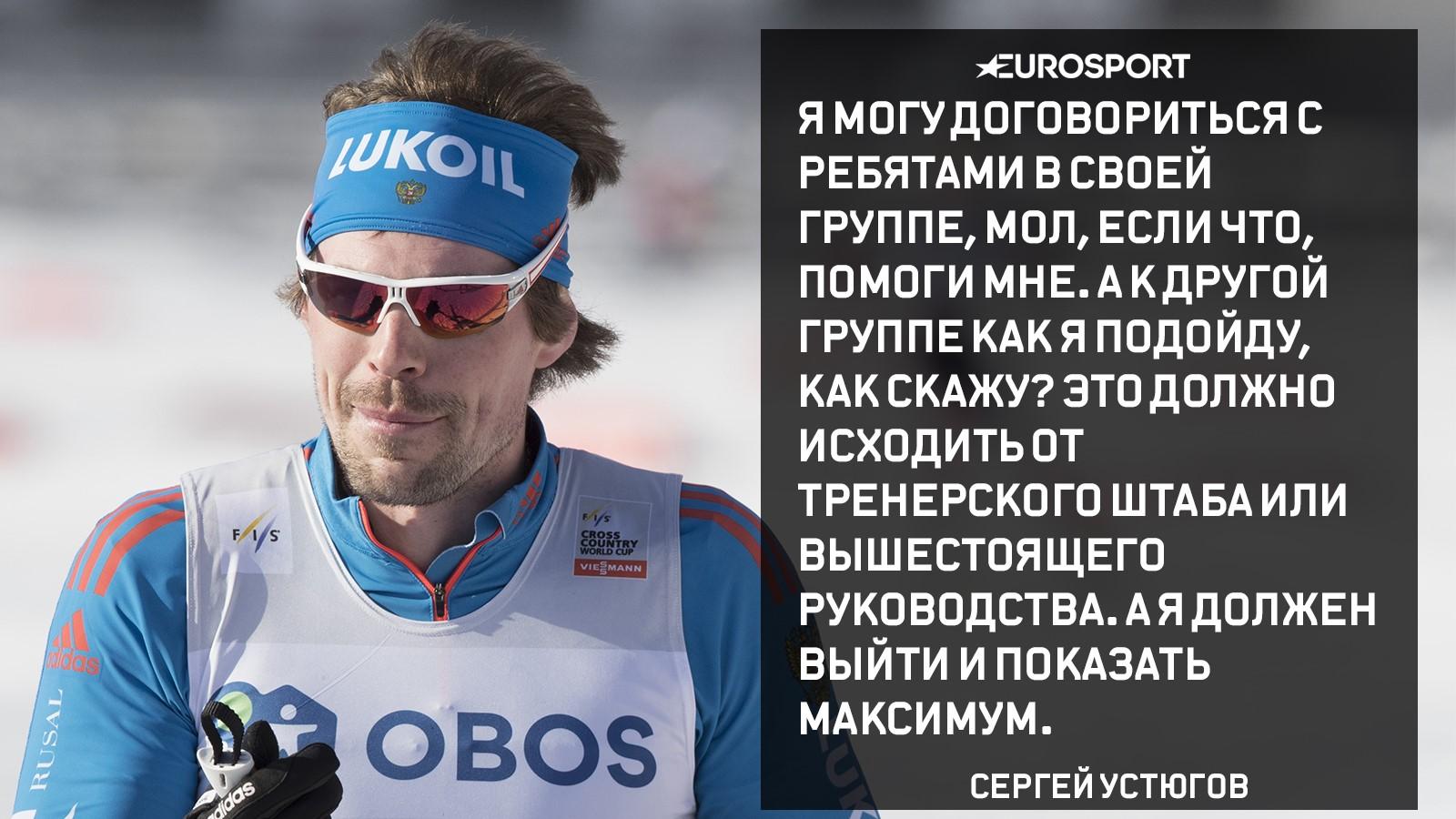 https://i.eurosport.com/2019/11/05/2710580.jpg