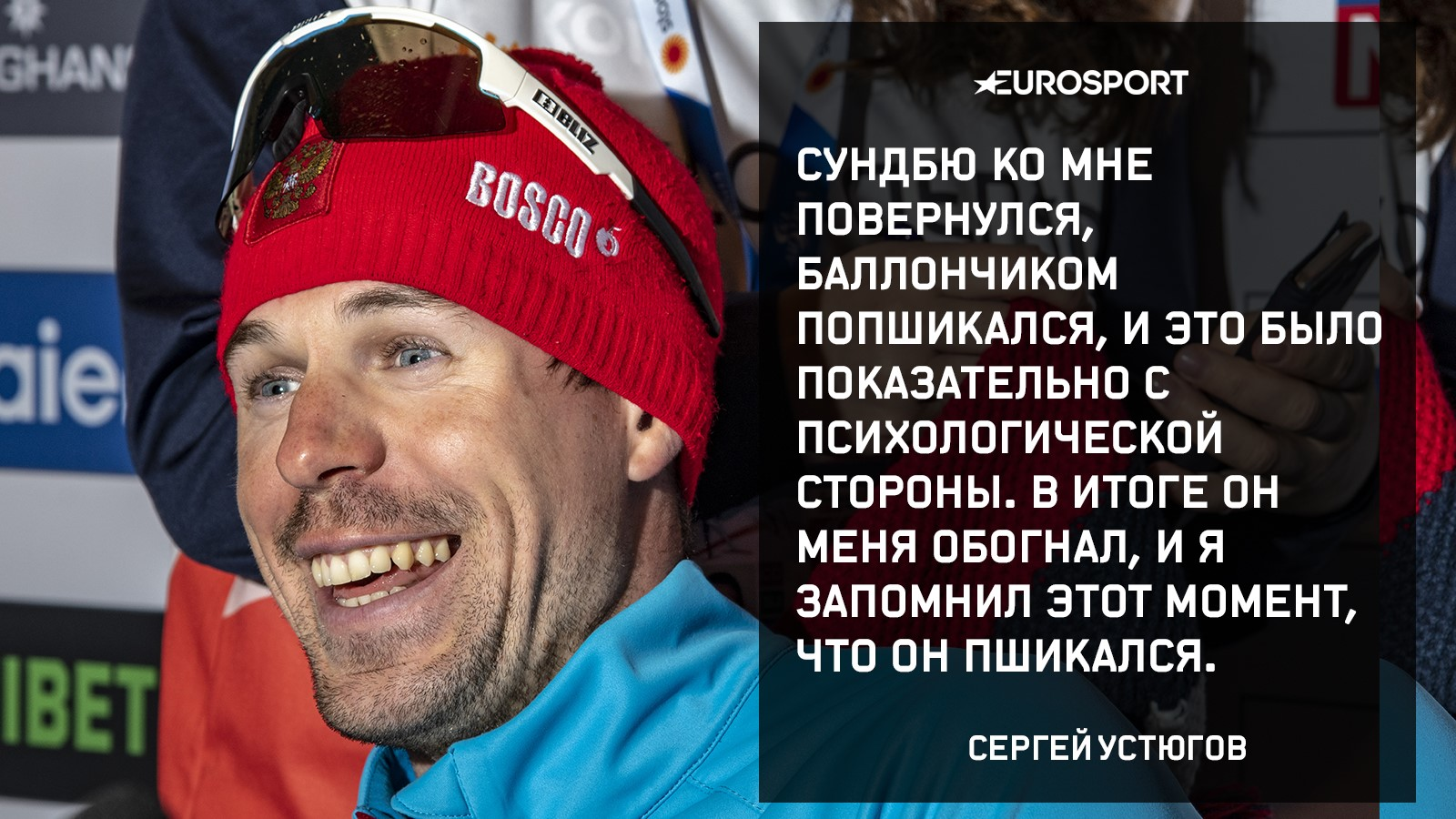 https://i.eurosport.com/2019/11/05/2710582.jpg
