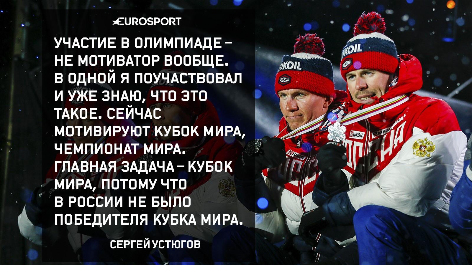 https://i.eurosport.com/2019/11/05/2710584.jpg