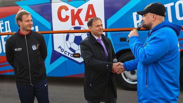 Баста вручил СКА-Ростову ключи от нового клубного автобуса