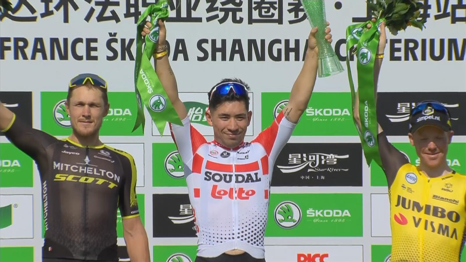 Ciclismo, Criterium de Shanghai: Caleb Ewan gana al sprint y Bernal se deja ver en la cabeza - Eurosport