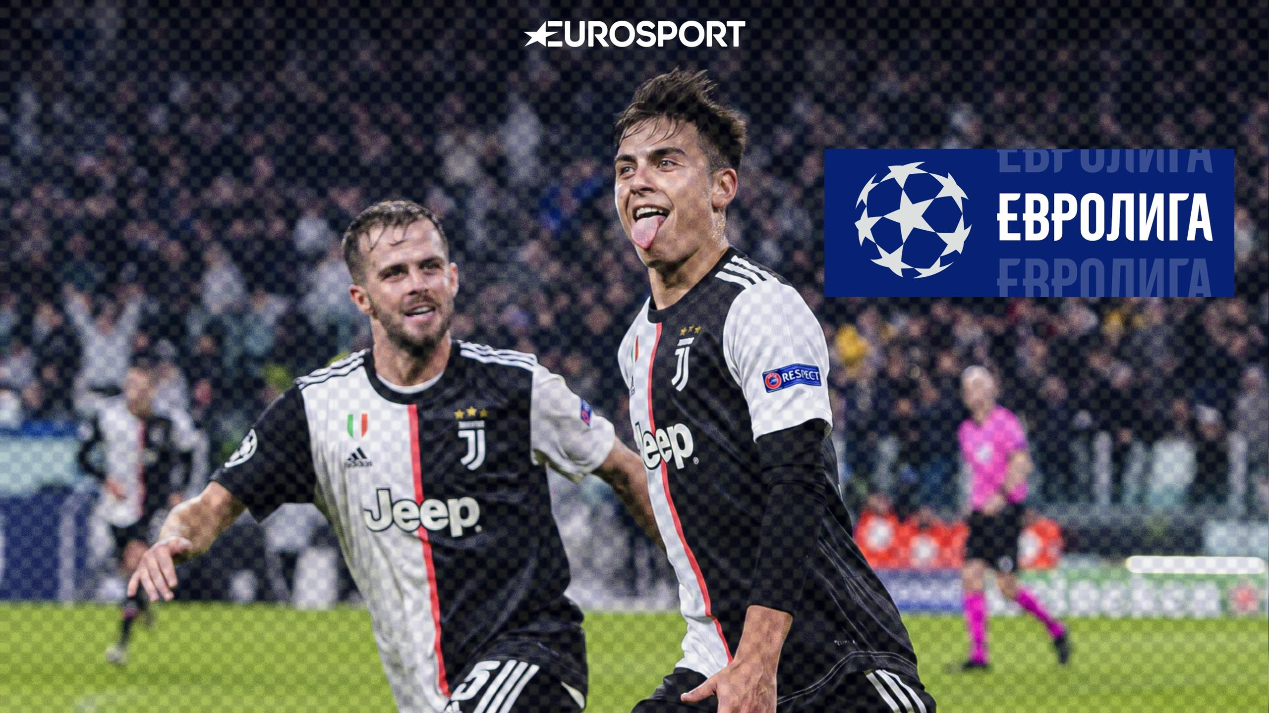 Лига чемпионов байер германия тоттенхэм англия