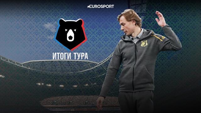 Карпин уничтожил «Спартак», «Зенит» – почти чемпион. Главное из 19-го тура РПЛ