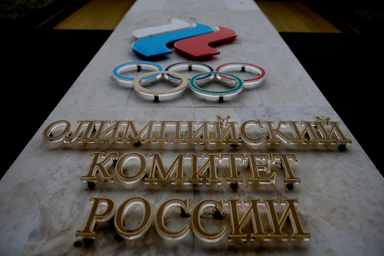 Rusya Olimpiyat Komitesi