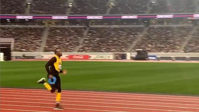 Bolt takes to the track to open Tokyo's new national stadium