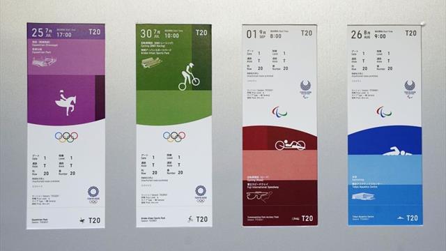 Las entradas de Tokio 2020 honrarán colores tradicionales de Japón