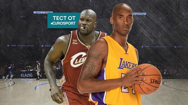 Легенды НБА 2000-х из поколения Коби Брайанта. Что с ними стало