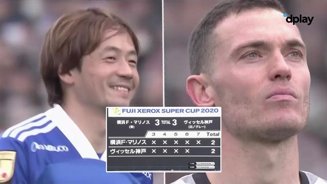 Den dårligste straffesparkskonkurrence nogensinde? Japanske klubber brænder ni spark i træk