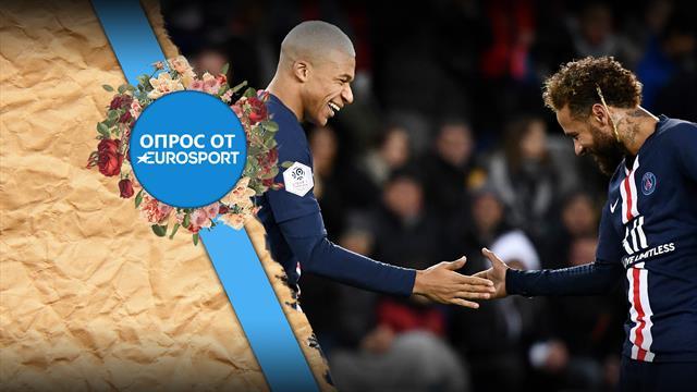 Лига чемпионов Eurosport: «ПСЖ» против «Баварии»! Голосуй за полуфиналиста