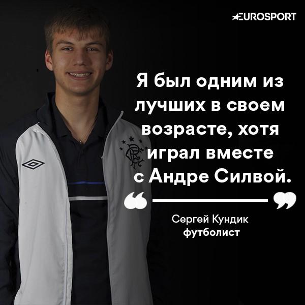 https://i.eurosport.com/2020/06/24/2838138.jpg