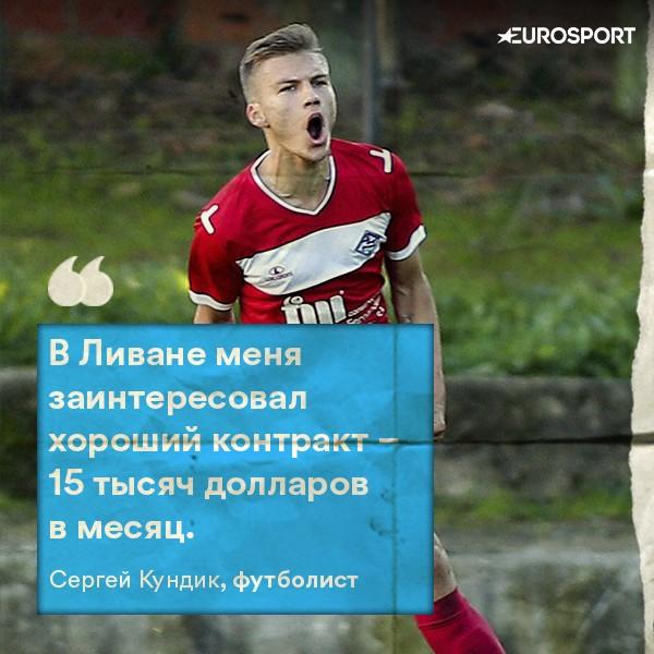 https://i.eurosport.com/2020/06/24/2838151.jpg
