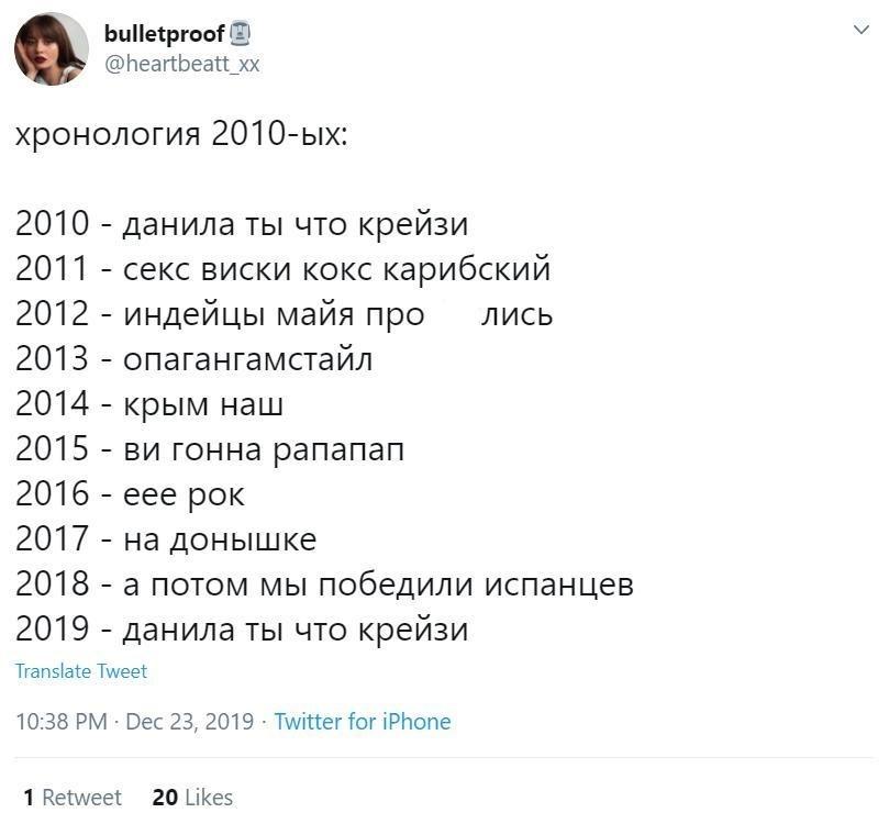 https://i.eurosport.com/2020/07/01/2842237.jpg