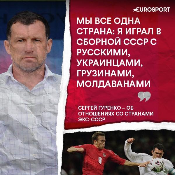 https://i.eurosport.com/2020/07/22/2854066.jpg