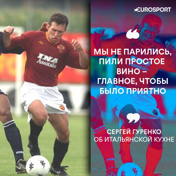 https://i.eurosport.com/2020/07/22/2854069.jpg