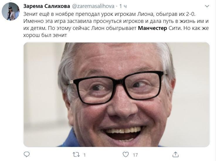 https://i.eurosport.com/2020/08/15/2865178.jpg
