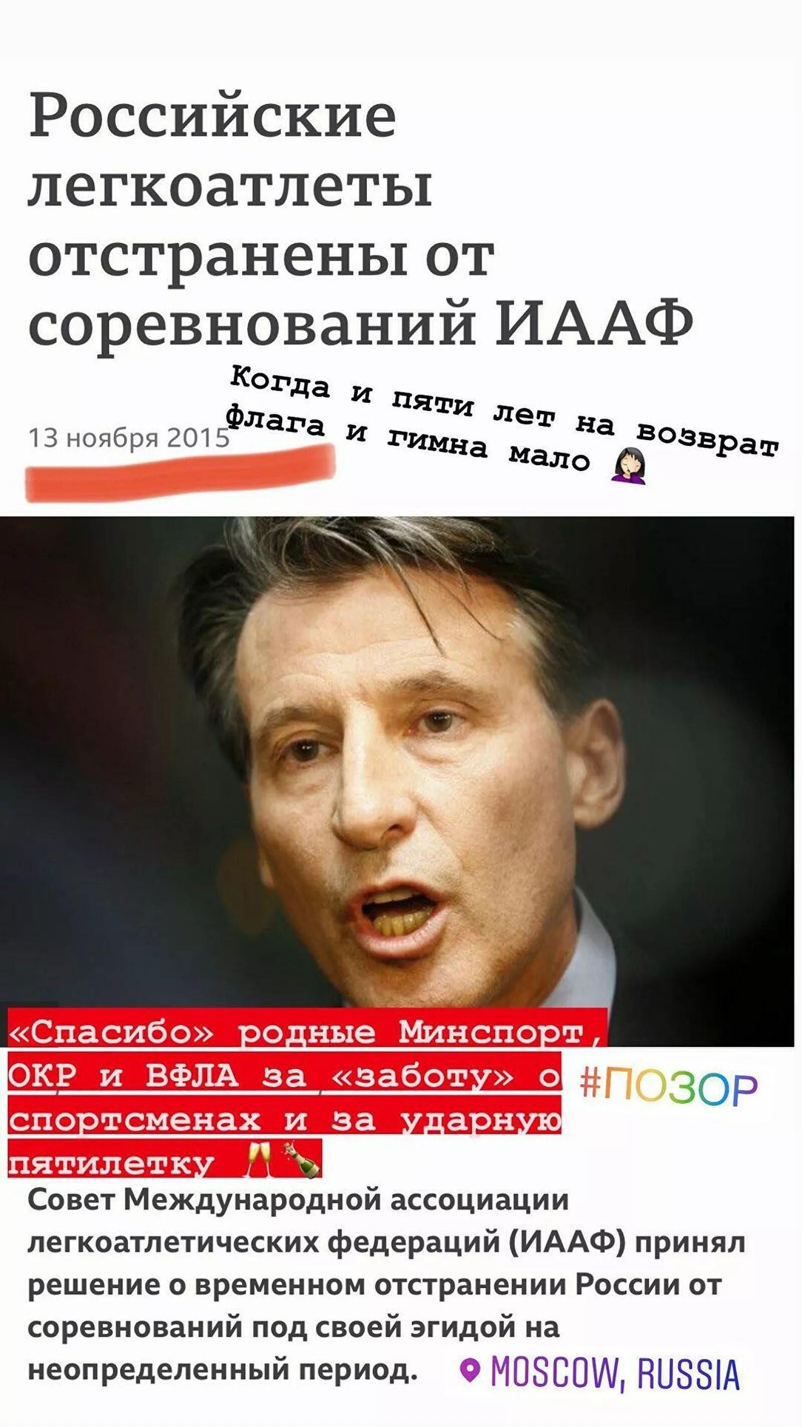 https://i.eurosport.com/2020/11/13/2936237.jpg