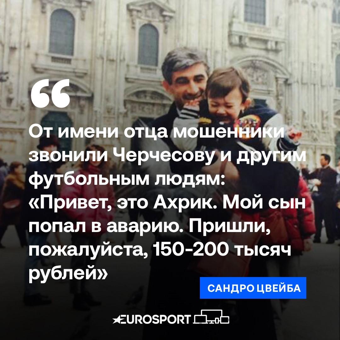 https://i.eurosport.com/2021/04/01/3021443.jpg