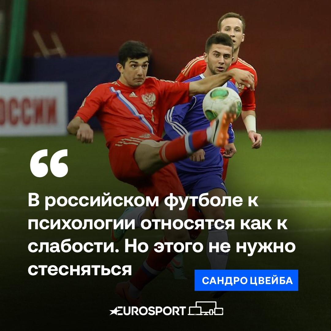 https://i.eurosport.com/2021/04/01/3021466.jpg