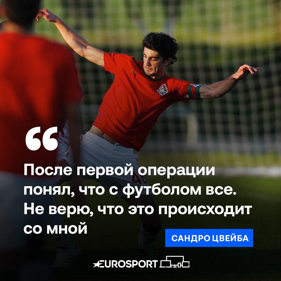 https://i.eurosport.com/2021/04/01/3021467.jpg
