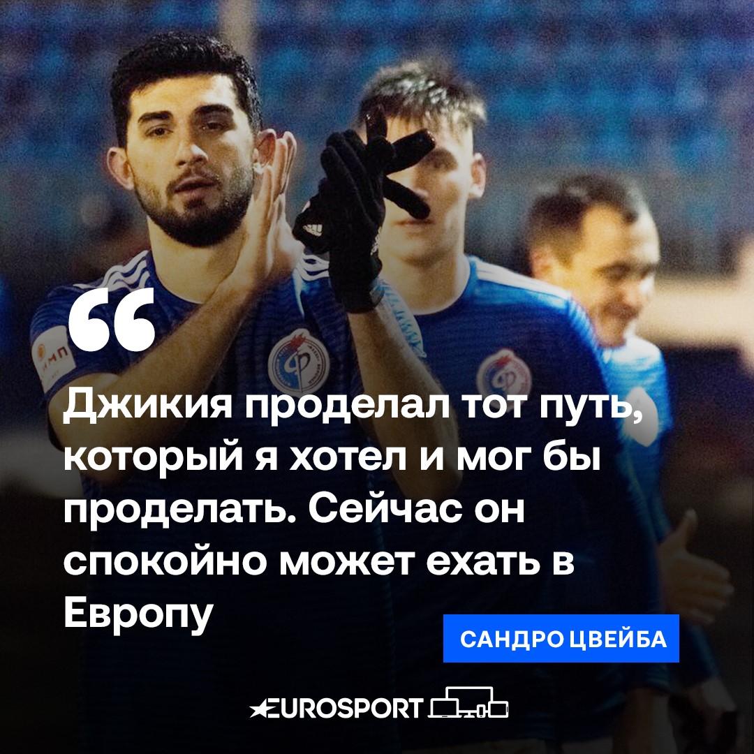 https://i.eurosport.com/2021/04/01/3021472.jpg