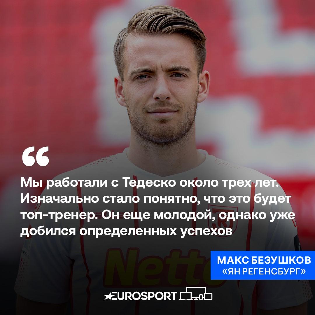 https://i.eurosport.com/2021/04/05/3023631.jpg