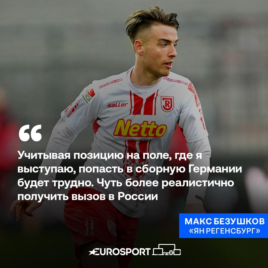 https://i.eurosport.com/2021/04/05/3023634.jpg