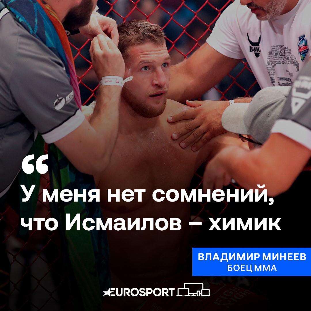 https://i.eurosport.com/2021/04/08/3025322.jpg