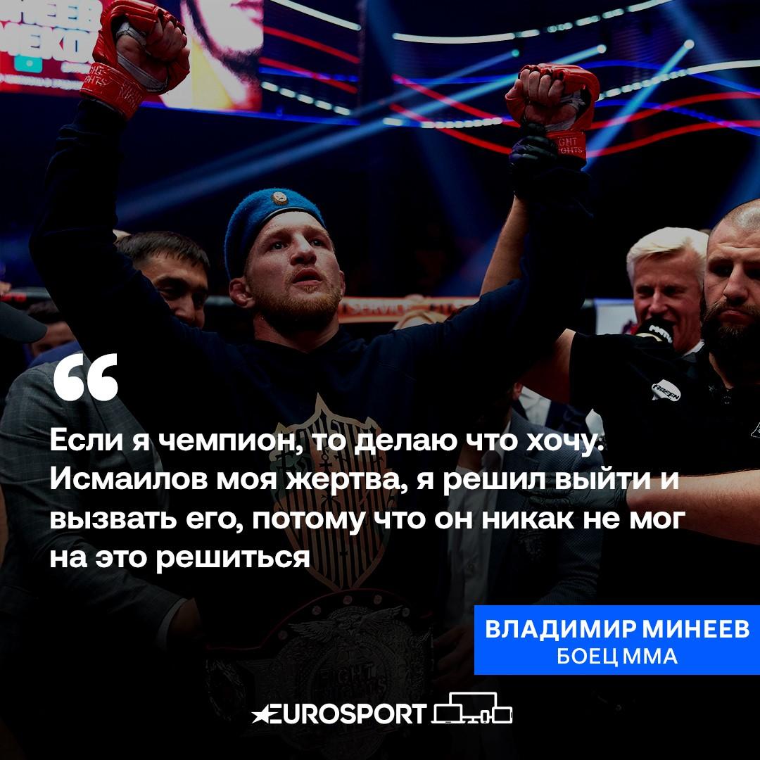 https://i.eurosport.com/2021/04/08/3025324.jpg