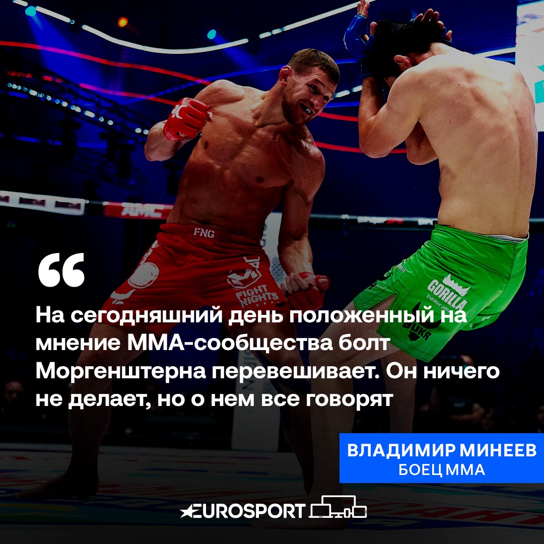 https://i.eurosport.com/2021/04/08/3025325.jpg