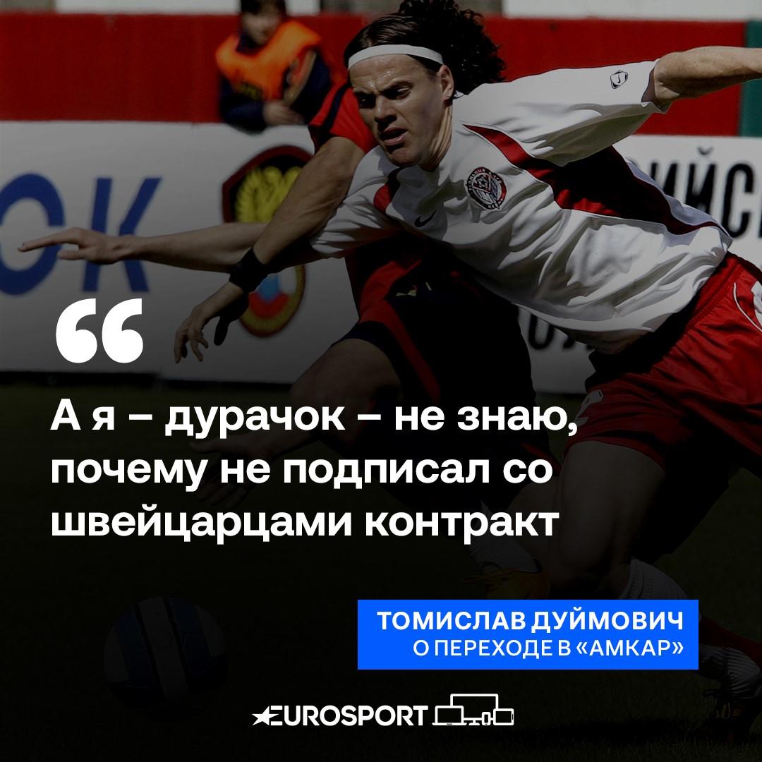 https://i.eurosport.com/2021/04/13/3079344.jpg