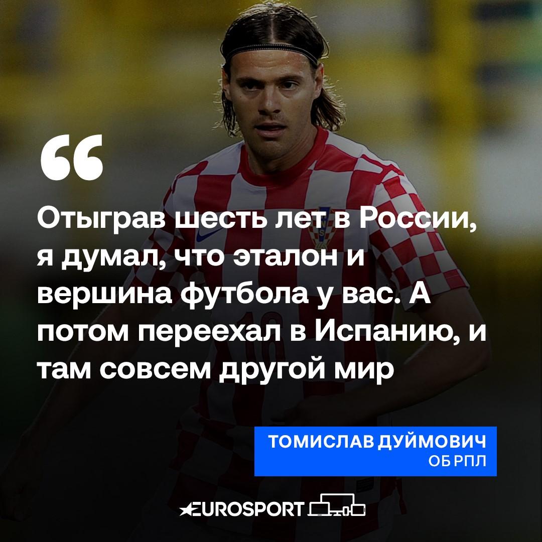 https://i.eurosport.com/2021/04/14/3114451.jpg