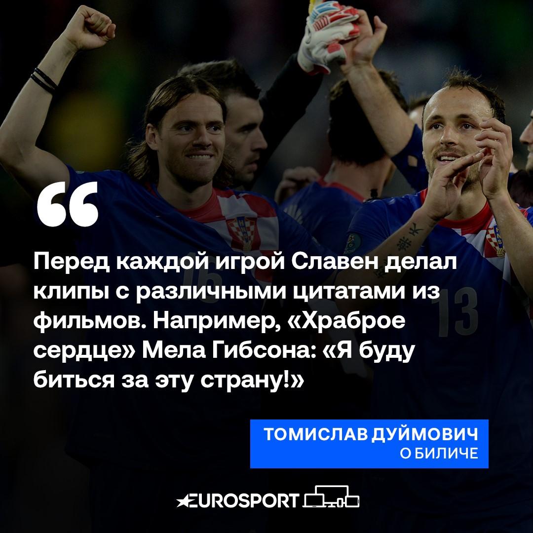 https://i.eurosport.com/2021/04/14/3114457.jpg