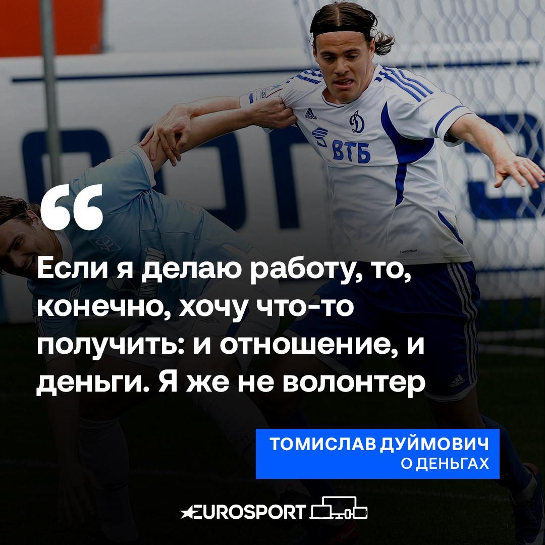 https://i.eurosport.com/2021/04/14/3114458.jpg