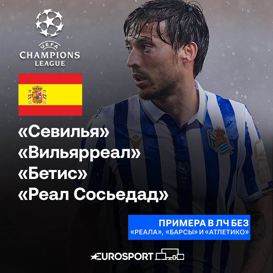 https://i.eurosport.com/2021/04/19/3117595.jpg